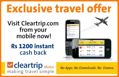 Cleartrip round trip coupons