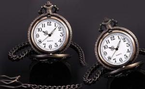 Pocket Watch - Hunter Design(unisex)