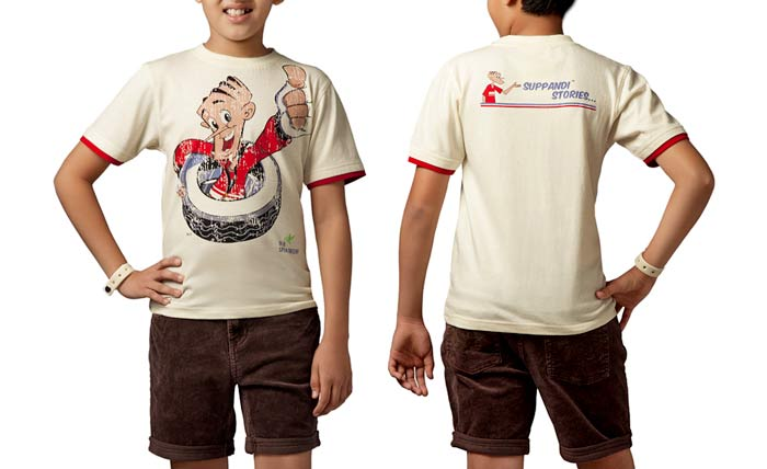 100% organic cotton vanilla coloured Supandi Boy's Short Sleeve T-shirt