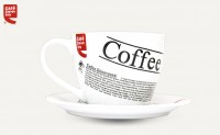 CCD-Coffee Times Cup