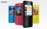 Nokia Asha 206 lucky draw offer Coupons