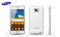 Samsung Galaxy S 2 i9100 Coupons
