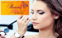 Beauty Bliss Salon