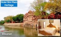 Hotel Shri Ram Heritage
