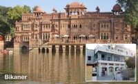 Shri Ram Guest House