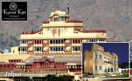 Welcome Heritage Koolwal Kothi