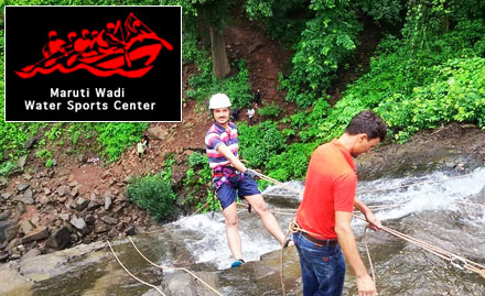 Maruti Wadi Lake Water Sports Center